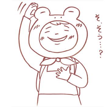 01_keromi_3