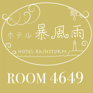 room4649