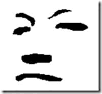 bunnosuke_profile