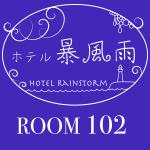 日本の伝統芸能とコール&レスポンス