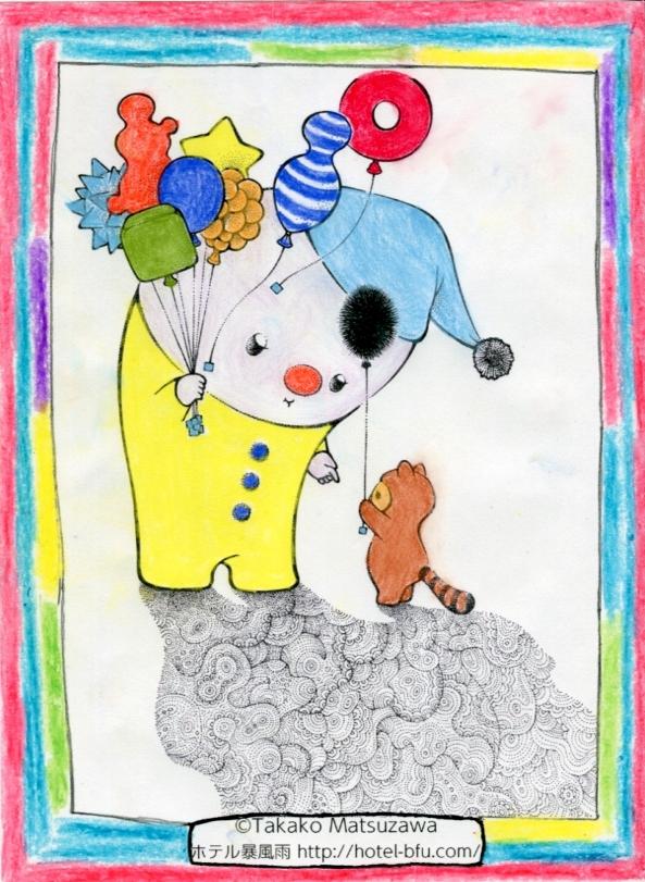 シャルル大熊塗り絵