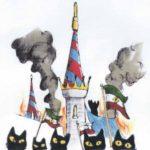 猫の王さま3