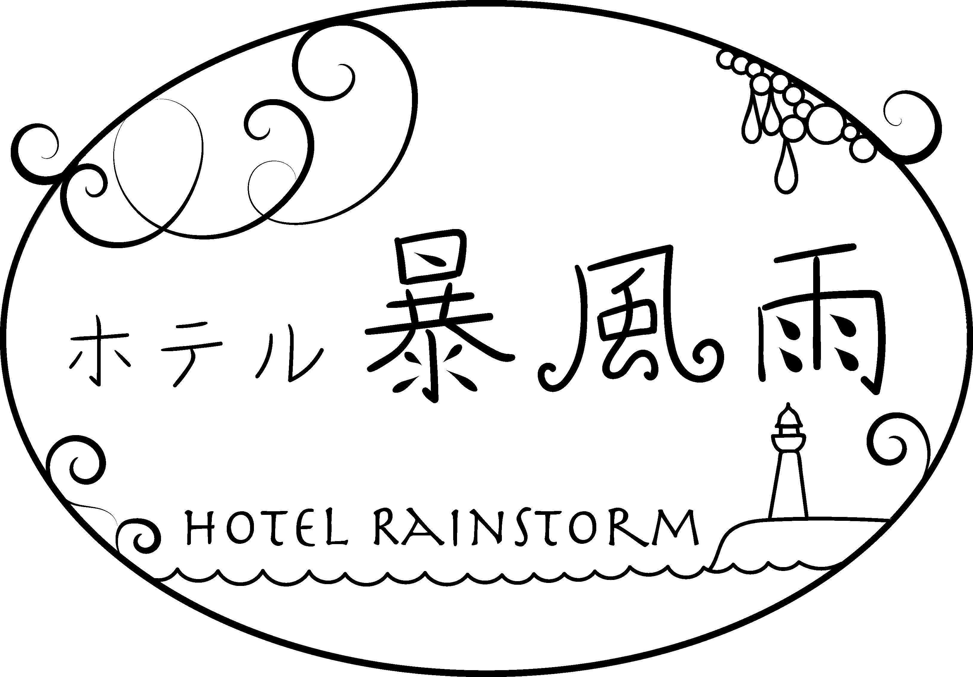 暴風雨ロゴ黒*背景白