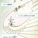 episode 7「或る男(3)」