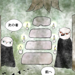 episode12「夢の継承者」