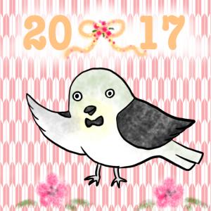 新年のメジロ