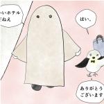 episode 18 「仮面の常客(1)」