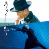 残酷だが美しい、熊本復興支援映画「うつくしいひと サバ?」