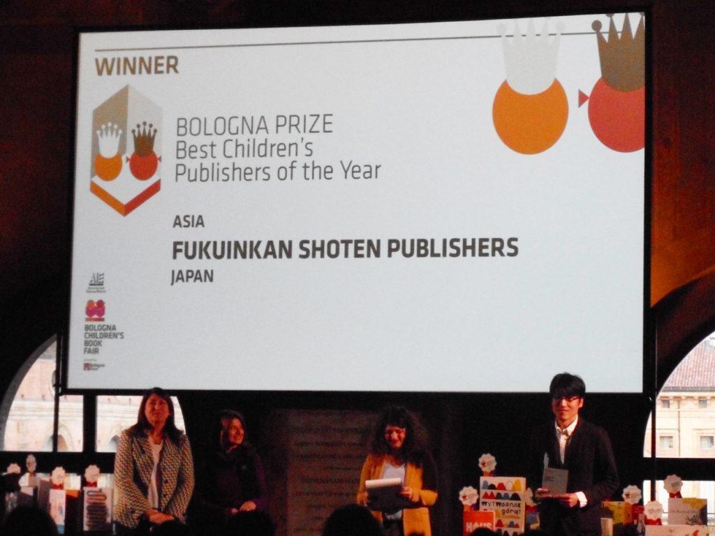 福音館書店が、最優秀児童書出版社賞アジア部門で日本の出版社として初受賞