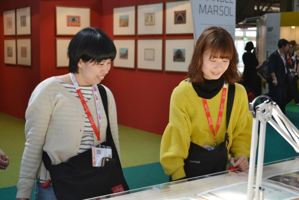 大越順子さん、豊島舞さんほかによるイラストレーター展受賞作座談会も掲載予定