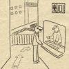 新春スペシャル!〈赤ワシ探偵シリーズ2〉ニフェ・アテス番外編「オールドアース訪問記」