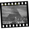 【 魔の塔 】(1)伝説の塔
