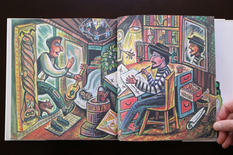 『大千世界のなかまたち』の口絵。スズキコージ画