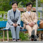 吉永小百合の120本目の出演作「北の桜守」