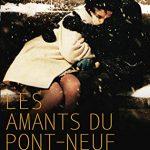 パリ映画散歩(1)「ラストタンゴ・イン・パリ」「アメリ」など