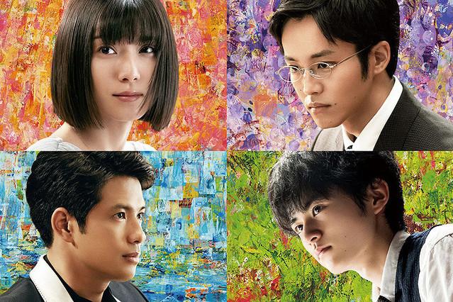 「蜜蜂と遠雷」監督:石川慶 出演:松岡茉優 松坂桃李ほか