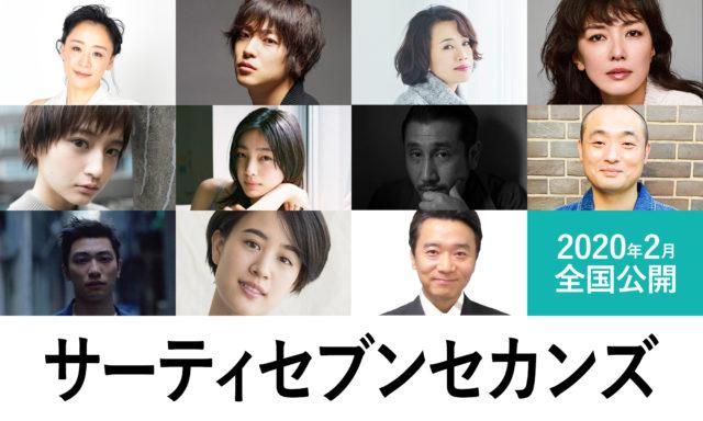 映画「37セカンズ」監督:HIKARI 出演:佳山明 神野三鈴 大東駿介ほか