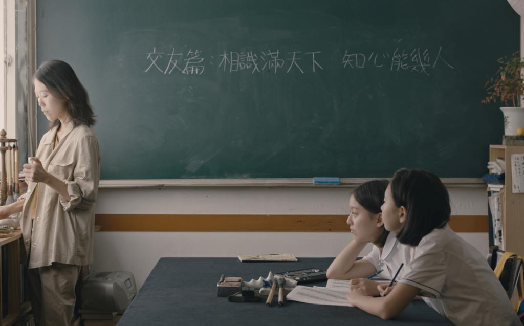 韓国映画「はちどり」監督:キム・ボラ 出演:パク・ジフ キム・セビョク他
