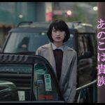 俊英 岨手由貴子(そでゆきこ)監督の秀作「あのこは貴族」