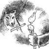 オオカミになった羊(後編19)by クレーン謙