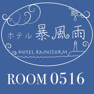 room0516