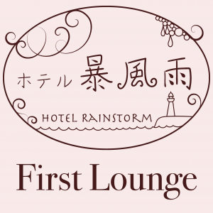 firstlounge
