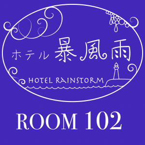 room0102