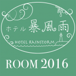 room2016