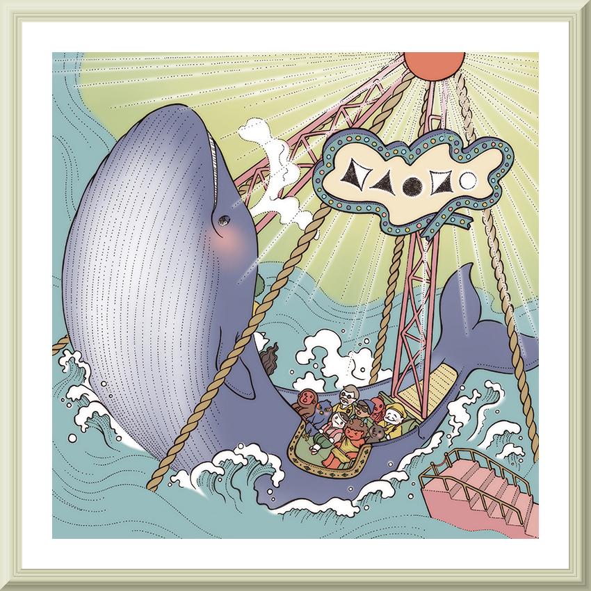 「鯨バイキング」©松沢タカコ