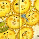 太陽を待ちながら(絵本「たいようまつり」はどう生まれたか)