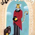 不思議の先にまた不思議がある幼年童話『ふしぎなトラのトランク』(風木一人・作 斎藤雨梟・絵 鈴木出版)
