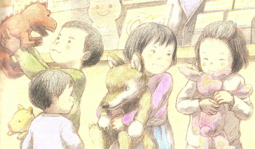 「ぬいぐるみおとまりかい」風木一人・岡田千晶・岩崎書店