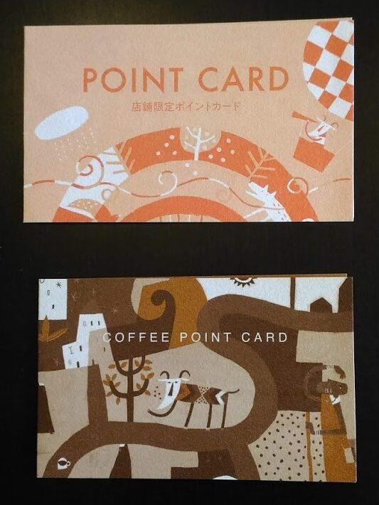 店舗限定ポイントカードとコーヒーポイントカード