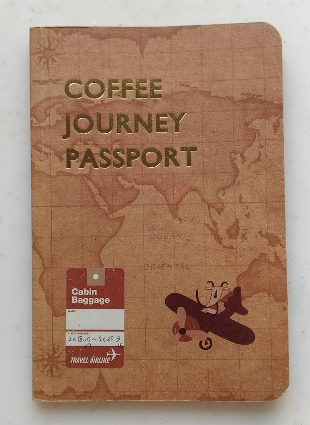 コーヒージャーニーパスポート初代 2018年