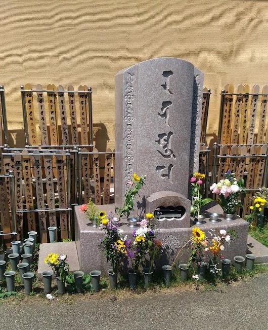 観蔵院ペット霊園ニルバーナ 合同供養墓