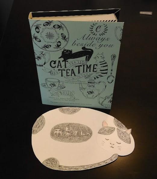 珈琲とクッキーのセット【21歳の猫ムギのブログ】
