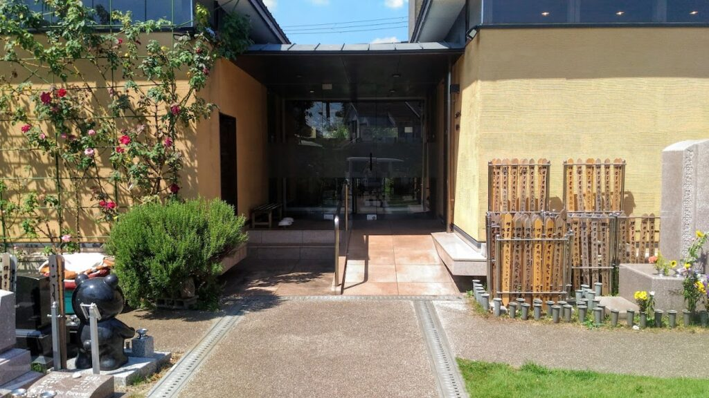 観蔵院ペット霊園ニルバーナ 入口