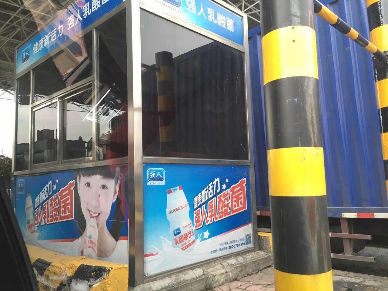 中国 ヤクルト 広告