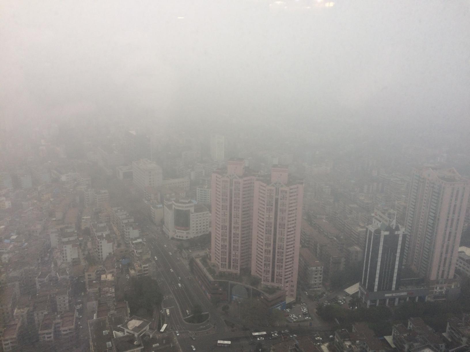 中国 広州  高層ビル群