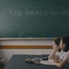 少女の日常を描く韓国映画「はちどり」