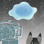 <赤ワシ探偵シリーズ番外編>山猫夜想曲◆第六話「黒蛇団のアジト」